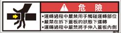 ZW-177-SS     挟まれ(70×19)