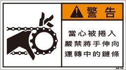 ZW-251-M   巻込まれ(90×50)