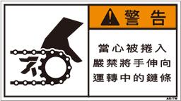 ZW-2511-M   巻込まれ(90×50)