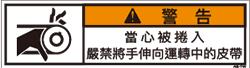ZW-253-SS   巻込まれ(70×19)