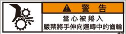 ZW-255-SS   巻込まれ(70×19)