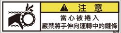 ZW-261-SS   巻込まれ(70×19)