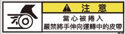 ZW-2613-SS   巻込まれ(70×19)