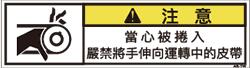 ZW-263-SS   巻込まれ(70×19)