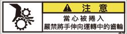 ZW-265-SS   巻込まれ(70×19)
