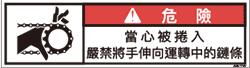 ZW-271-SS   巻込まれ(70×19)