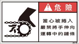 ZW-2711-M   巻込まれ(90×50)