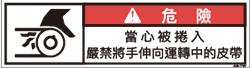 ZW-2713-SS   巻込まれ(70×19)