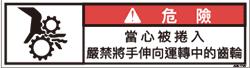 ZW-275-SS   巻込まれ(70×19)