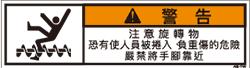 ZW-358-SS   巻込まれ(70×19)