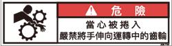 ZW-371-SS   巻込まれ(70×19)