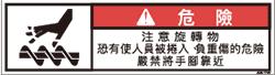 ZW-377-SS   巻込まれ(70×19)