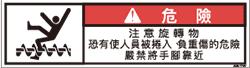 ZW-378-SS   巻込まれ(70×19)