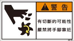 ZW-551-M     切断(90×50)