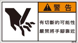 ZW-552-M     切断(90×50)
