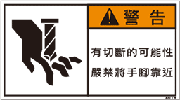 ZW-553-M     切断(90×50)