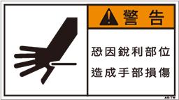 ZW-554-M     切断(90×50)