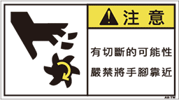 ZW-561-M     切断(90×50)