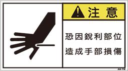 ZW-564-M     切断(90×50)