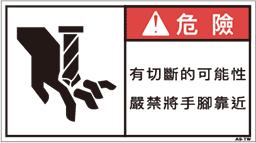 ZW-573-M     切断(90×50)