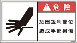 ZW-574-M     切断(90×50)