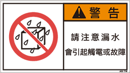 ZW-655-M      禁止(90×50)