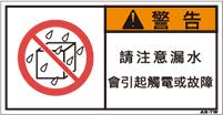 ZW-655-S      禁止(61×31)