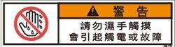 ZW-656-SS      禁止(70×19)