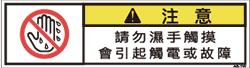 ZW-666-SS      禁止(70×19)