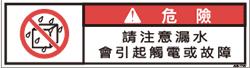 ZW-675-SS      禁止(70×19)