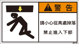 ZW-853-M      その他(90×50)
