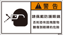 ZW-854-M      その他(90×50)