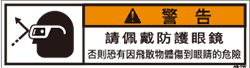 ZW-854-SS      その他(70×19)