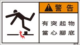 ZW-855-M      その他(90×50)