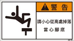 ZW-856-M      その他(90×50)
