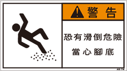 ZW-857-M      その他(90×50)