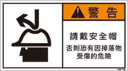 ZW-858-M      その他(90×50)