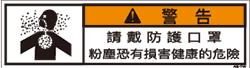 ZW-859-SS      その他(70×19)