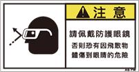 ZW-864-S      その他(61×31)