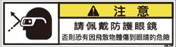 ZW-864-SS      その他(70×19)