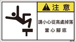 ZW-866-M      その他(90×50)