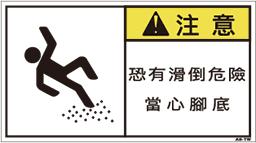 ZW-867-M      その他(90×50)
