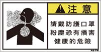 ZW-869-S      その他(61×31)