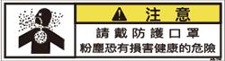 ZW-869-SS      その他(70×19)