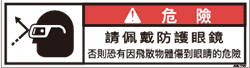 ZW-874-SS      その他(70×19)
