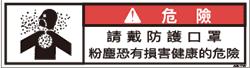 ZW-879-SS      その他(70×19)