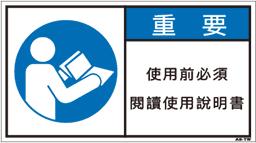 ZW-984-M      その他(90×50)