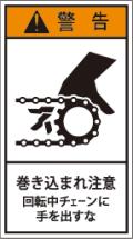 GH-2012-M 巻込まれ     (90×50)