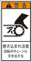 GH-2012-S 巻込まれ(61×31)