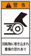 GH-2013-M 巻込まれ     (90×50)